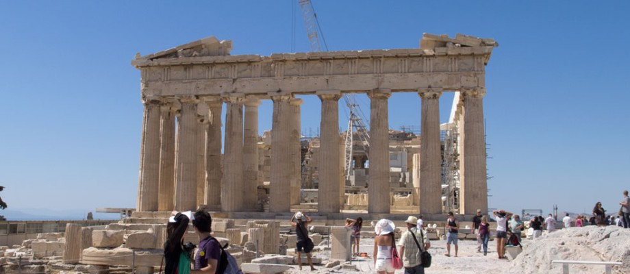 Petition for the return of the Parthenon Marbles to Athens