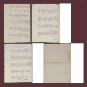 Philip Hunt's English translation of the Italian translation of the Ottoman document that was supposedly a 'firman'. The original 'firman' was never found… The English tranlation of the Italian transation shows that the original Turkish document, if one ever existed, was merely a recommendation letter from a lower-rank official (a 'kaymakam'), and not an official permission (a 'firman') from the Sultan. [Image source: http://www.lifo.gr/team/sansimera/34863]
